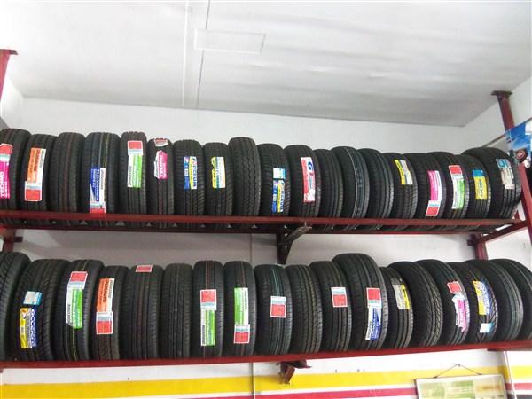 6602524635790 - Surya Ban Bengkel Mobil Pekanbaru