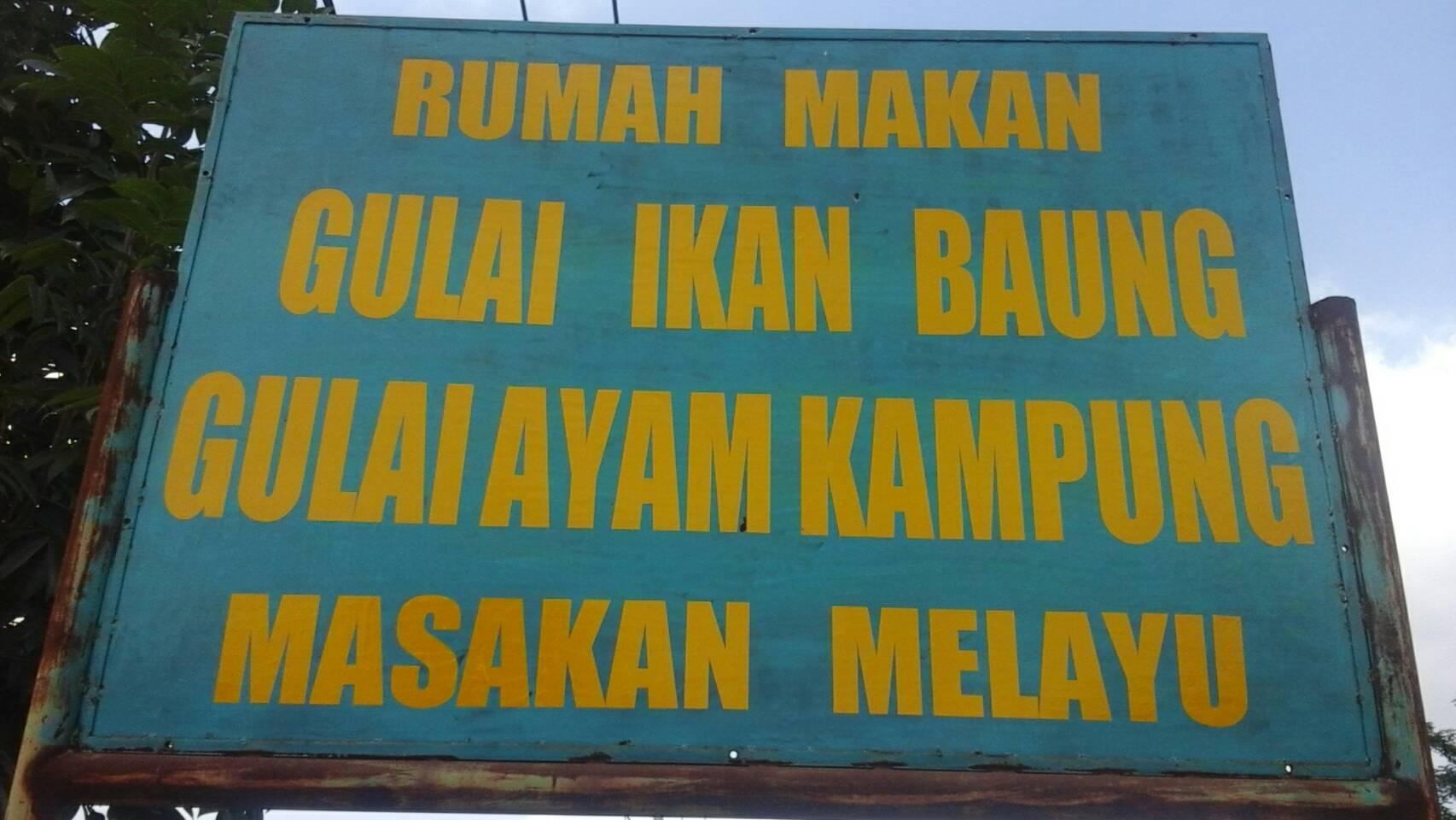6612233949603 - R.M Gulai Baung Ayam Kampung Khas Melayu