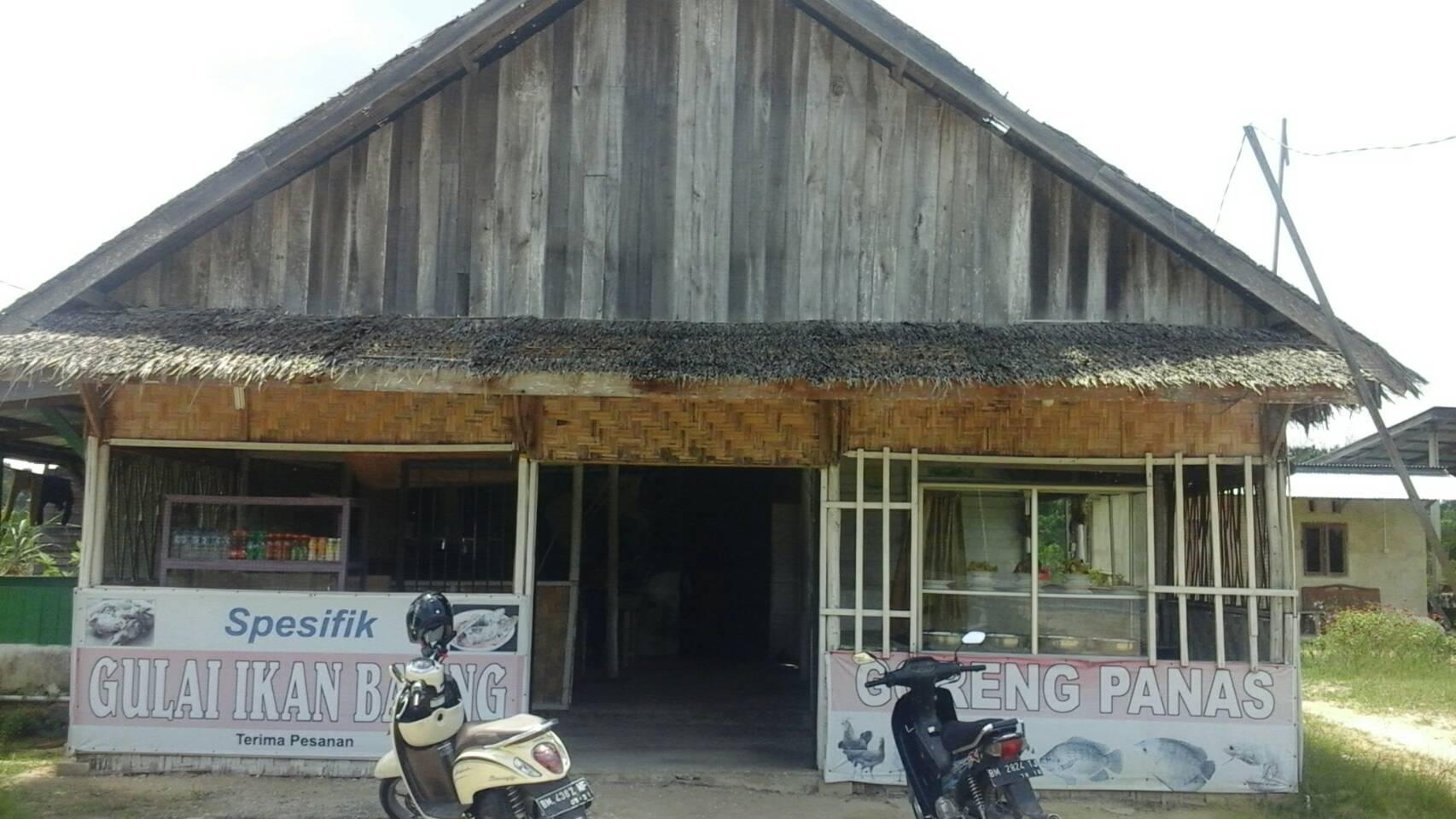 6612234453575 - R.M Gulai Baung Ayam Kampung Khas Melayu