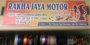 WhatsApp Image 2018 01 27 at 19.08.39 300x150 - Rakha Jaya Motor   Accesories Sepeda Motor Pekanbaru