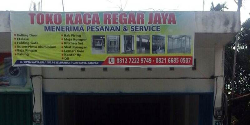 Regar Jaya 1
