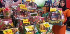 peluang usaha di bulan ramadhan parcel lebaran 300x146 - Peluang Usaha di Bulan Ramadhan yang Menguntungkan, Coba Yuk!!