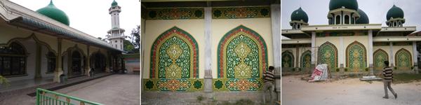 Fannun Khat 8 - Galery Kaligrafi Pekanbaru - Fannun Khat