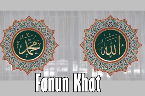 Fanun Khat 1 - Galery Kaligrafi Pekanbaru - Fannun Khat