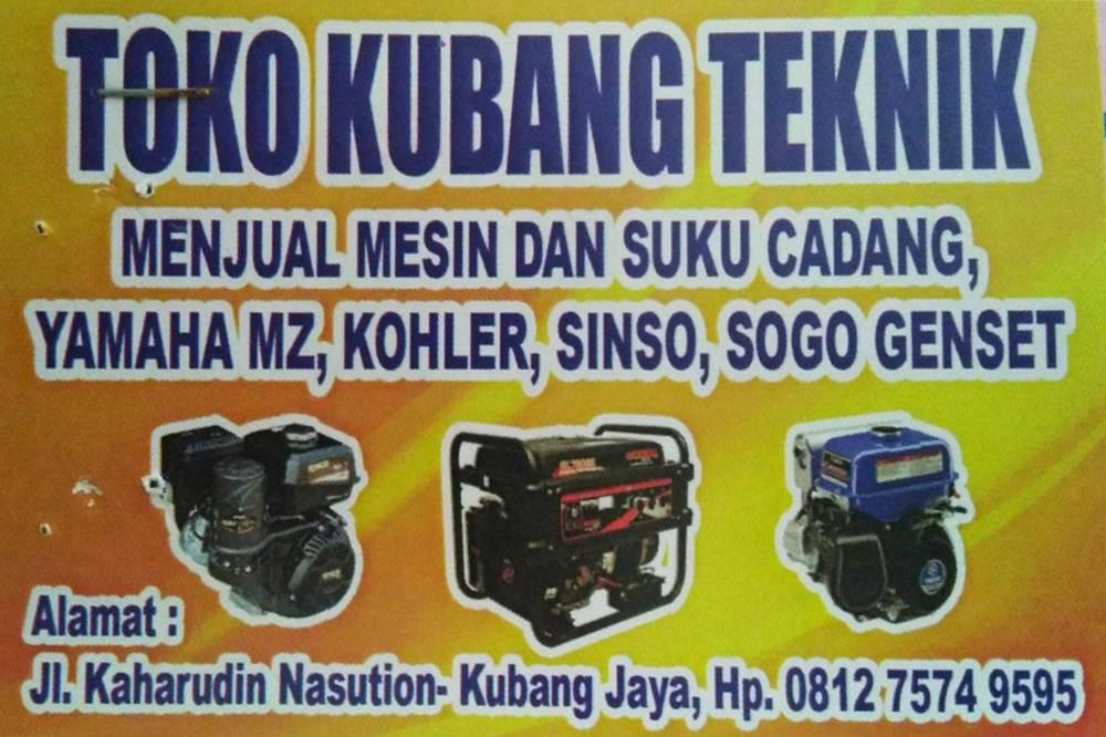 Kubang Jaya Teknik 1 - Kubang Jaya Teknik - Jual Beli Dan Service Genset dan Folding gate Pekanbaru
