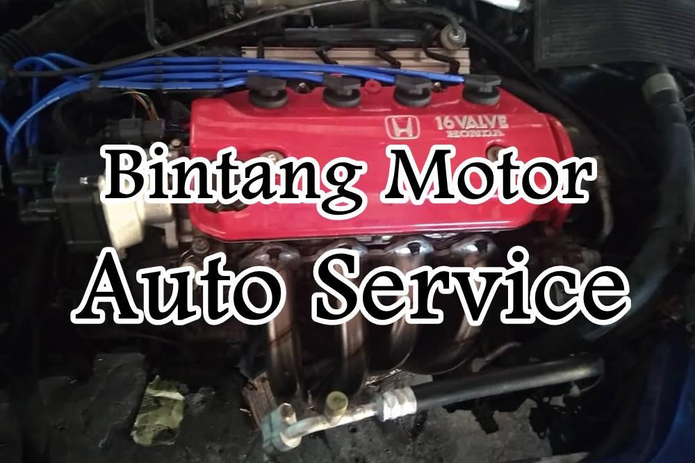 Bintang Motor Auto Service 1 - Bintang Motor Auto Service - Bengkel Spesialis Mitsubishi Pekanbaru