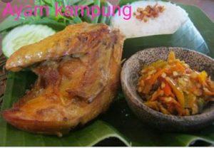 Ayam Bakar Barokah 6 300x208 - Ayam Bakar Barokah - Warung Ayam Bakar Garuda Sakti Panam